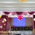 оформление зала шарами