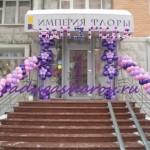 оформление магазина шарами